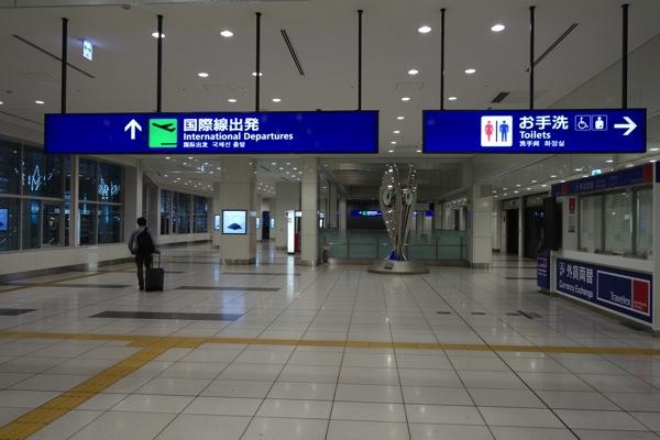 閑散とする羽田空港国際線ターミナル