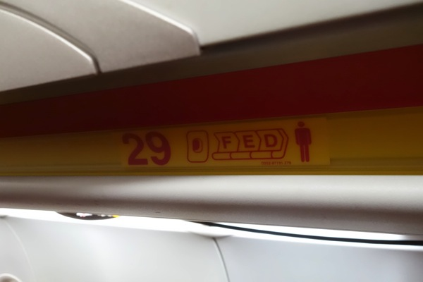 最後尾座席は29