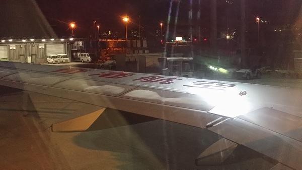 機体には『香港航空』と書かれていた