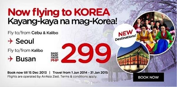 エアアジア・ゼストのセールでソウル ⇔ セブ島の往復航空券を約10,000円で購入