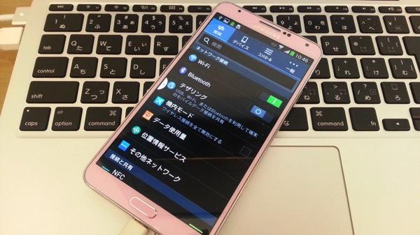 一連の作業が完了して日本語表示&フォントが改善されたGALAXY Note 3