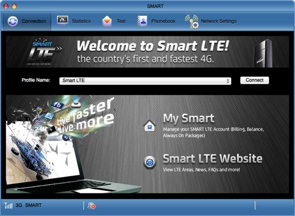 SMARTのLTE接続ツール画面