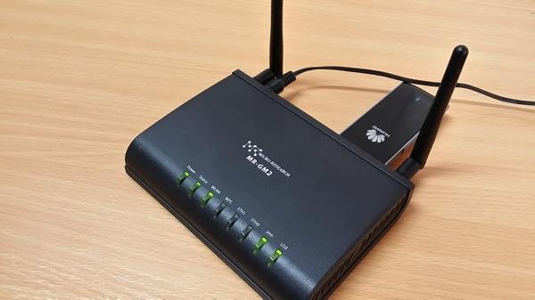 無線LANルータMR-GM2 + フィリピン SMARTのUSBモデムE532でLTE通信が可能!海外でLTE回線を固定回線として使用