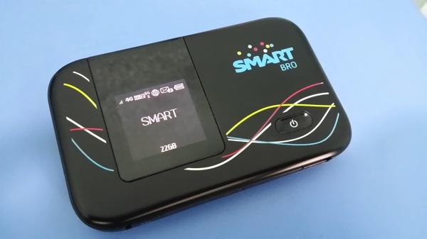 フィリピン:プリペイドで使えるSMARTのLTE回線が固定回線代わりに使えて快適