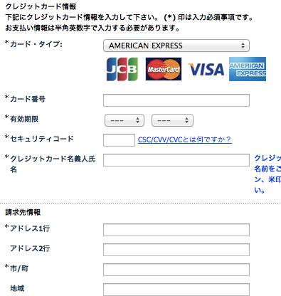 Philippine Airlines 支払い情報を追加して 購入する