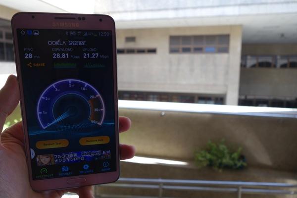 SMARTのLTEは下り30Mbps近くを記録することもあり