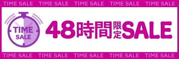 Peach 国内線が990円〜/片道、関空 ⇔ 高雄などの国際線が1,990円〜/片道になる48時間限定セールを開催!