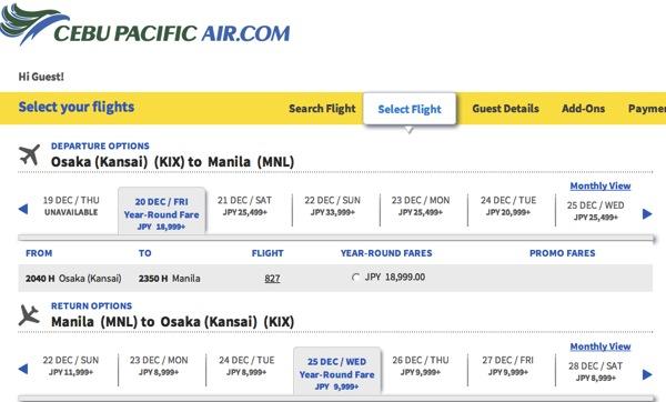 セブ・パシフィック航空 マニラ ⇔ 大阪を1日1往復に増便