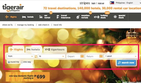 海外LCCの航空券購入方法 – Tigerair編