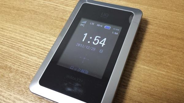 Wi-Fi WALKER WiMAX2+、iPhone 5を音声契約中のSIMカードを挿して利用可能!4G LTEも使える