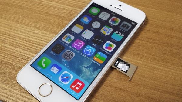 auのiPhone 5契約のSIMカードをSIMフリーのiPhone 5sで使う