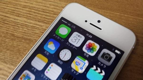 auのiPhone 5契約のSIMカードを挿入:LTEへ接続可能