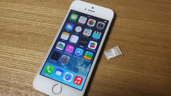 ドコモのnanoSIMをSIMフリーのiPhone 5sで使う