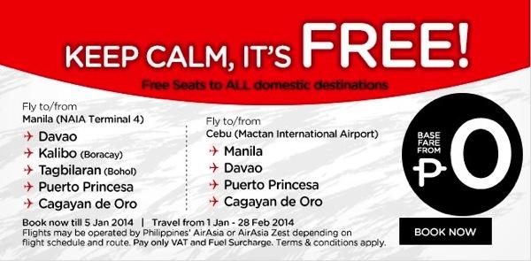 エアアジア・ゼストのフィリピン国内線が無料になる航空券を購入!セールは1月5日まで