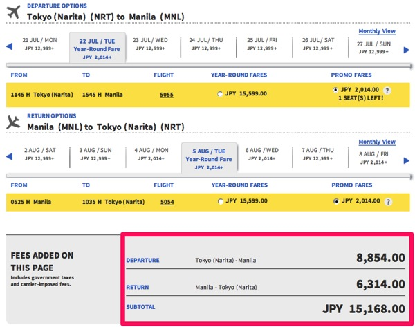成田発 マニラ往復は 約15,000円