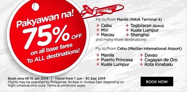 エアアジア・ゼスト フィリピン(マニラ&セブ)発着全線が75% OFFになるセールを開催!搭乗期間は2014年9月末まで