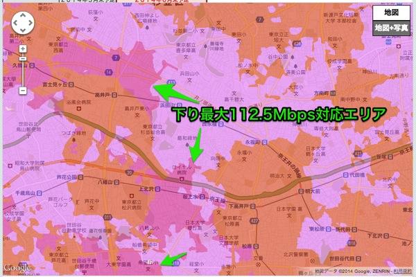 ドコモ Xiの速度別エリアマップを更新:都内でも112.5Mbps対応エリアが拡大予定