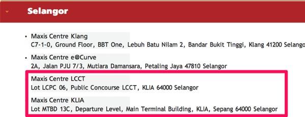 マレーシアのMaxis、プリペイドユーザ向けに4G LTEサービスを提供開始!