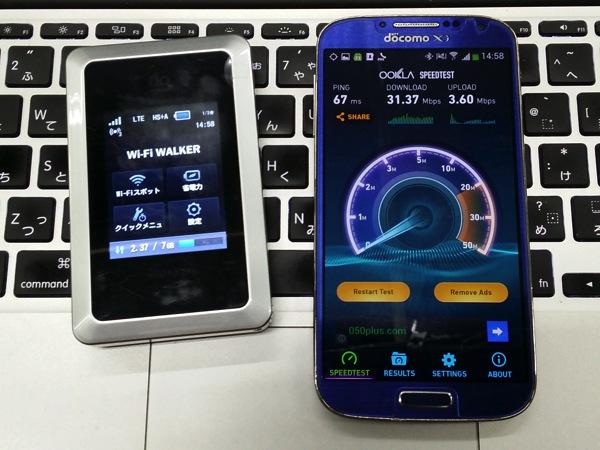 4G LTEに接続した状態でスピードテスト