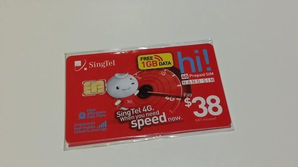 シンガポール チャンギ国際空港でSingTelの4G LTE対応プリペイドSIMカードを購入!