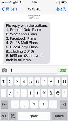 1.Prepaid Data Plans