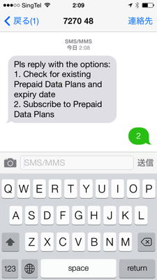 2.Sbuscribe to Prepaid Data Plans