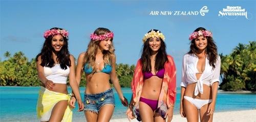 ニュージーランド航空、アイツタキ往復航空券 + ホテル宿泊 + お小遣いがあたるキャンペーンを開催