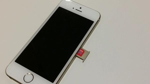 SIMフリーのiPhone 5sで使用