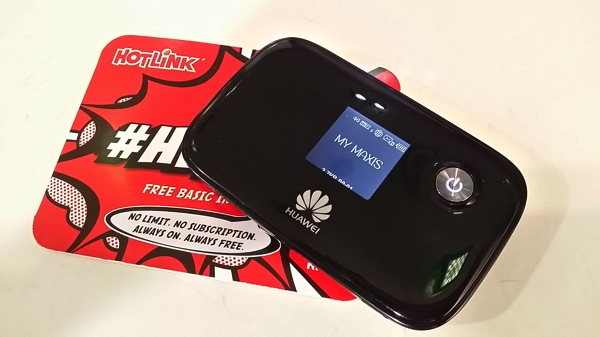 4G LTEへの接続を確認
