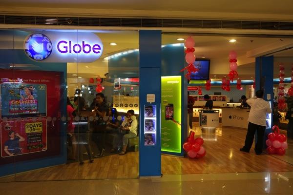 GLOBEのお店