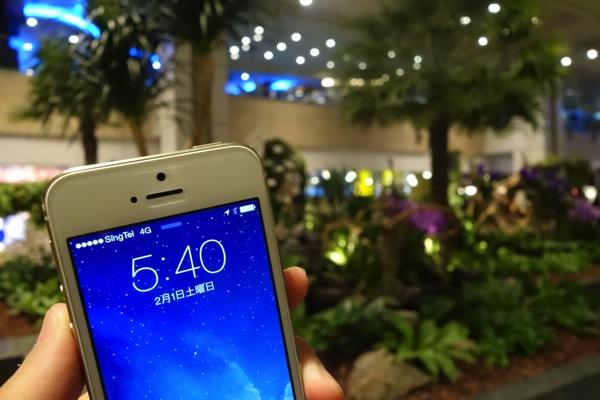 SIMフリーのiPhone 5sをシンガポールのSingTelのプリペイドLTEで快適に使う