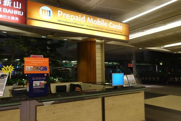 シンガポール チャンギ国際空港でのM1 プリペイドSIM(LTE対応) 購入レポート