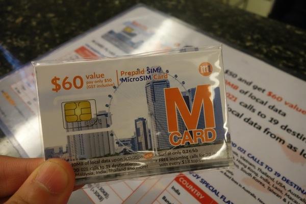 販売されているM1のプリペイド SIMカード