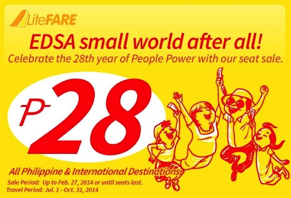 セブパシフィック航空:フィリピン国内線&国際線が全線28ペソ(約60円)になるセール!成田 ⇔ マニラは往復約15,000円〜