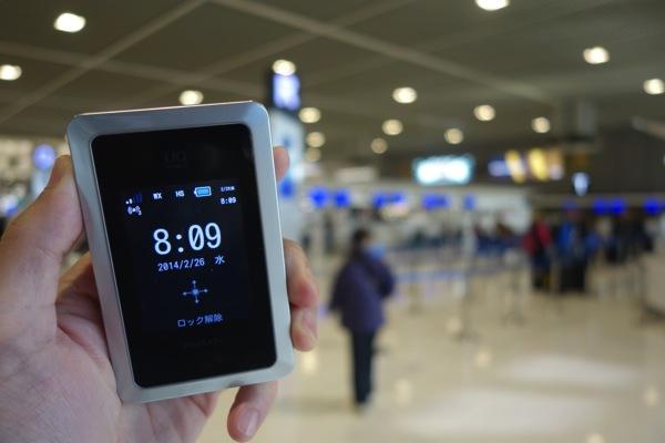 成田空港の電波状況調査:WiMAX 2+/ドコモの下り最大150Mbpsに非対応