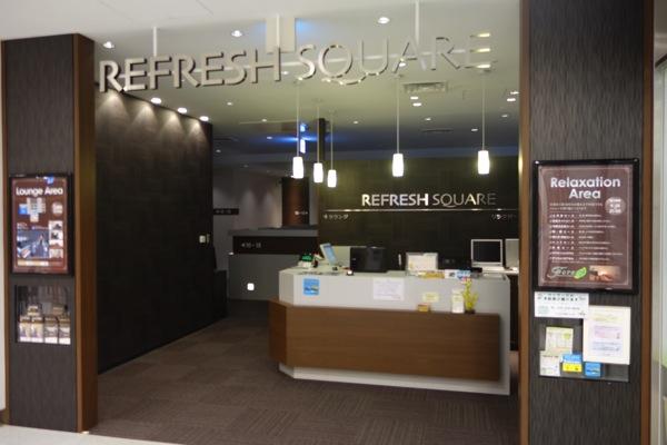 最安150円/1時間で仮眠できる関西国際空港の『Refresh Square』に宿泊
