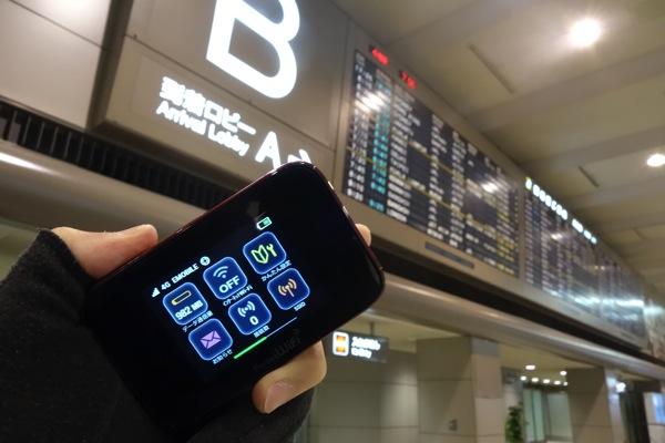 成田空港のAXGPエリア化を確認/下り最大110Mbpsの通信に対応