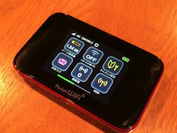 EMOBILE 4G対応『GL10P』は『GL09P』のSIMカードを使って通信が可能/白ロムは8,000円以下で販売中