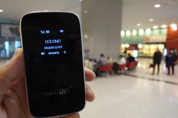 関西国際空港 第一ターミナル内がXiの下り最大150Mbps対応エリアになっていた
