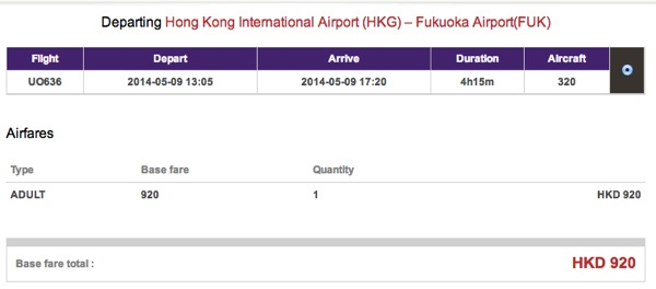Hong Kong s Low Fare Airline