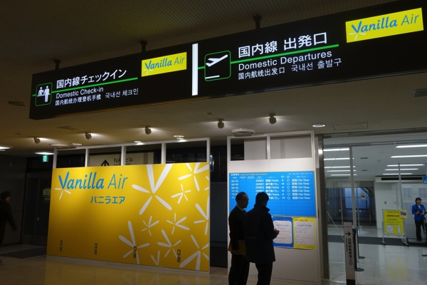 バニラ・エア チェックインカウンター付近