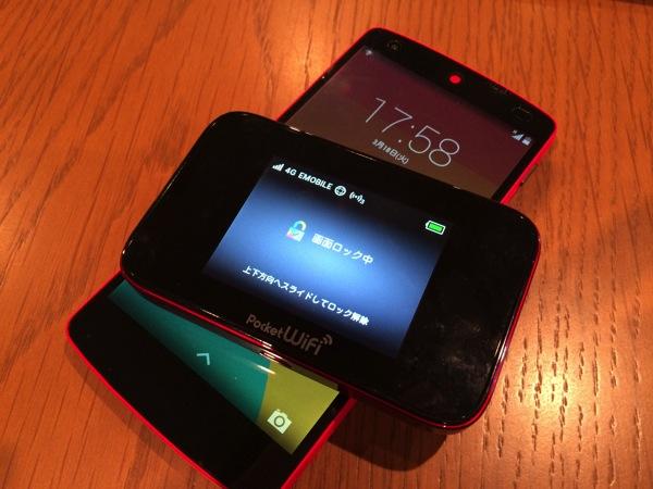 EMOBILE『Wi-Fiセット割』適用でNexus 5 + モバイルWi-Fiルータが格安で利用可能/MNP契約ならNexus 5の端末代が0円に