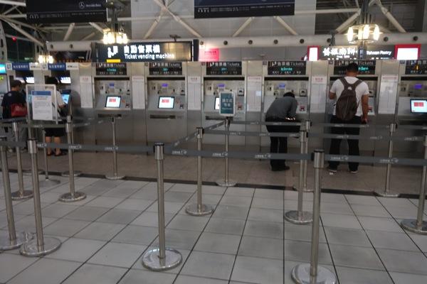 台湾高鐵の購入済みチケットを駅の券売機で発券する方法