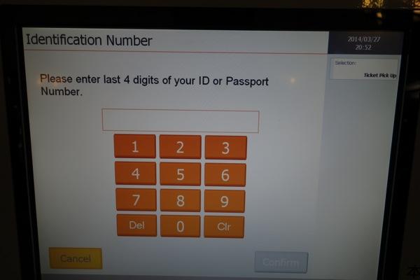 パスポートまたはIDの下4桁を入力する