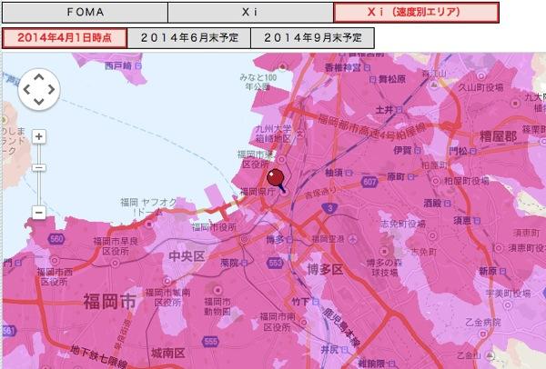 NTTドコモ エリアマップ