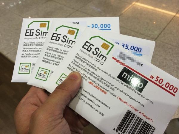 韓国 仁川国際空港でプリペイドSIMを購入/事前予約無しでも購入可能だった