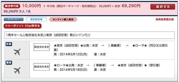 140408_JTB.jpg