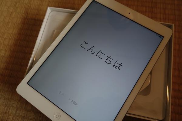 SIMフリーのiPad AirをiPhone 5s契約のSIMで利用可能が検証してみた