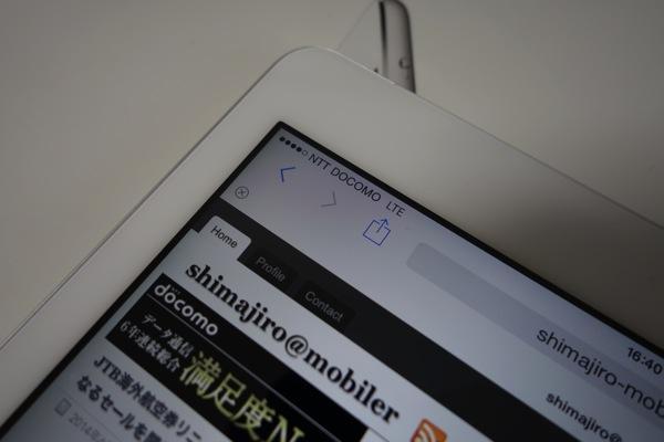 SIMフリーのiPad、キャリアアップデート適用でMVNOでのテザリングが利用不可に