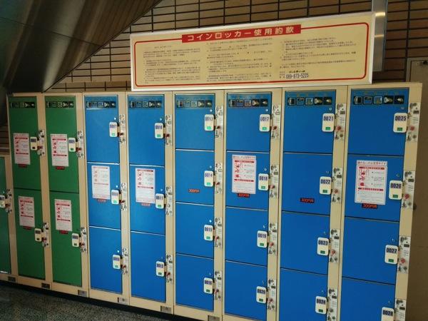 愛媛県 松山空港は国内線・国際線共にコインロッカーあり
